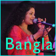 Tomar Aakash Duti Chokhe  - Bangla (MP3 Format)
