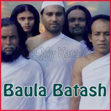 De De Pal Tule De  - Baula Batash