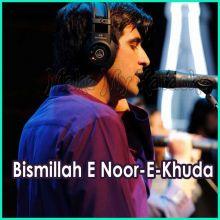 Moula Mera Ve Ghar  - Bismillah E Noor-E-Khuda