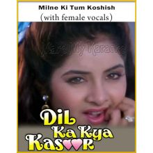 Milne Ki Tum Koshish (With Female Vocals) - Dil Ka Kya Kasoor