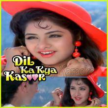 Milne Ki Tum Koshish - Dil Ka Kya Kasoor (MP3 Format)
