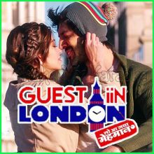 Dil Mera - Guest Iin London