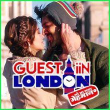 Dil Mera - Guest Iin London