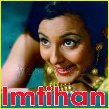 Roz Sham Aati Thi - Imtihan