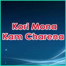 Kori Mona Kam Charena  - Kori Mona Kam Charena
