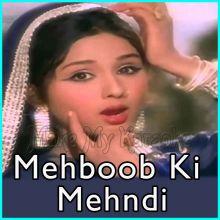 Itna To Yaad - Mehboob Ki Mehndi