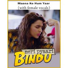 Maana Ke Hum Yaar (With Female Vocals) - Meri Pyaari Bindu (MP3 Format)