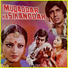 Pyar Zindagi Hai - Muqaddar Ka Sikandar (MP3 Format)