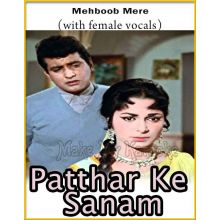 Mehboob Mere (With Female Vocals) - Patthar Ke Sanam (MP3 And Video-Karaoke Format)