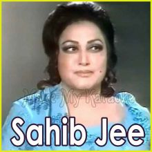 Luddi Hey Jamalo Pao  - Sahib Jee