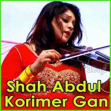 Tomra Kunjo Shajao Go - Shah Abdul Korimer Gan (MP3 Format)