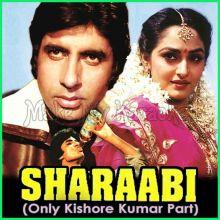 Log Kehte Hain Main Sharaabi (Only Kishore Kumar Part) - Sharaabi (MP3 Format)
