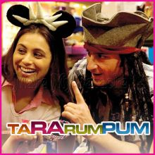 Nachle Ve - Ta Ra Rum Pum (MP3 And Video-Karaoke Format)