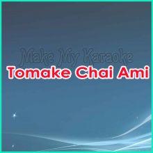 Tomake Chai Ami  - Tomake Chai Ami