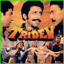 Gajar Ne Kiya Hai - Tridev (MP3 Format)