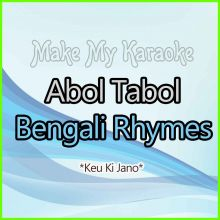 Keu Ki Jano  - Abol Tabol - Bengali Rhymes (MP3 Format)