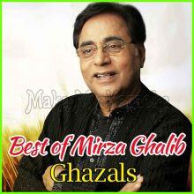 Meri Jawani Dede (Live Performance) - Best of Mirza Ghalib Ghazals