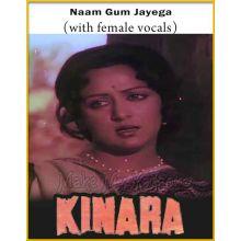 Naam Gum Jayega (With Female Vocals) - Kinara (MP3 And Video-Karaoke Format)