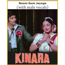 Naam Gum Jayega (With Male Vocals) - Kinara (MP3 And Video-Karaoke Format)