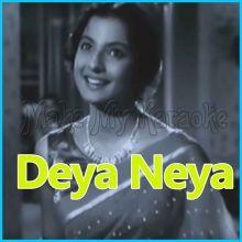 Madhabi Madhupe Holo Mitali  - Deya Neya