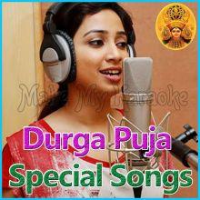 Dhak Baaja Kashor Baaja  - Durga Puja Special Songs