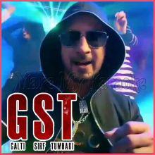 Aaj Party Hai - GST (Galti Sirf Tumhari)