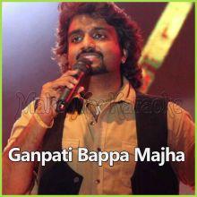 Ganpati Bappa Majha - Ganpati Bappa Majha