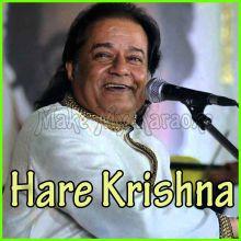 Pyaara Nand Ka Lala - Bhajan - Hare Krishna (MP3 And Video-Karaoke Format)