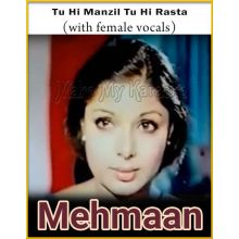 Tu Hi Manzil (With Female Vocals)  - Mehmaan (MP3 Format)