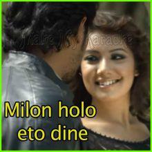 Bolna Tui Bolna  - Milon holo eto dine (MP3 Format)