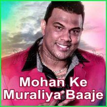 Mohan Ke Muraliya Baaje - Mohan Ke Muraliya (MP3 Format)