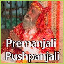 Prabhu Hum pe Kripa karna - Premanjali Pushpanjali