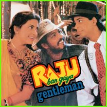 Loveria Hua - Raju Ban Gaya Gentleman (MP3 Format)