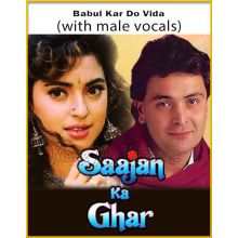 Babul Kar Do Vida (With Male Vocals) - Saajan Ka Ghar (MP3 Format)