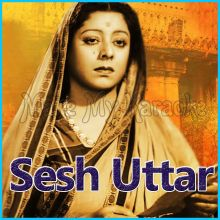 Aami Bonophool Go  - Sesh Uttar