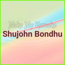 Tui Jodi Amar Hoithi Reh  - Shujohn Bondhu (MP3 Format)