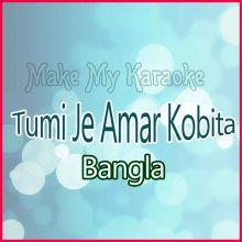 Tumi Je Amar Kobita - Tumi Je Amar Kobita