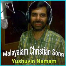 Yushuvin Namam - Christian Song  - Yushuvin Namam - Malayalam Christian Song (MP3 Format)