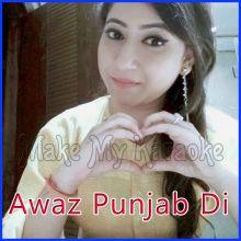 Heer Ban Gaiyan  - Awaz Punjab Di