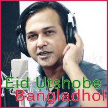 Eid Mubarak - Eid Utshobe Bangladhol