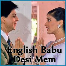 Tere Bina Kaise Jiyun - English Babu Desi Mem (MP3 Format)