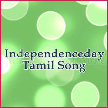Regional :: Tamil Karaoke