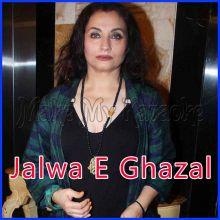 Sanjh Dhali Neha Phir Bhar Aaye  - Jalwa E Ghazal