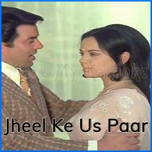 Do Ghoont Mujhe Bhi - Jheel Ke Us Paar (MP3 Format)