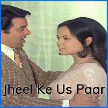 Do Ghoont Mujhe Bhi - Jheel Ke Us Paar