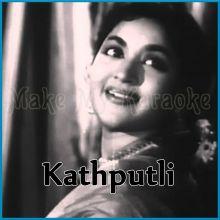 Manzil Wohi Pyar Ki - Kathputli