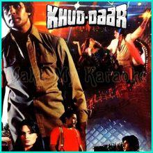 Disco 82 - Khuddar