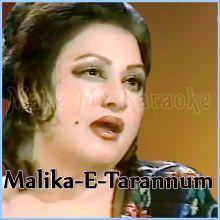 Raat Phaili Hai Tere - Malika-E-Tarannum