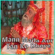 Tere Dwar Khada Aan Milo Mere Sai - Mann Maila Aur Tan Ko Dhoye