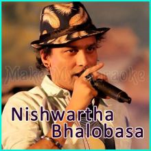 Dhakai Saree - Nishwartha Bhalobasa